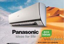 5 điều hòa máy lạnh Panasonic 9000btu giá rẻ dưới 7 triệu để mua trong năm 2017