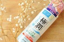 5 mỹ phẩm Nhật Bản giá rẻ mà tốt không kém đồ đắt tiền