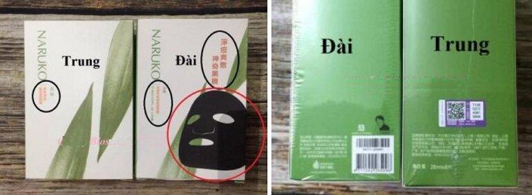Thiết kế bao bì sữa rửa mặt Naruko bản Trung và bản Đài