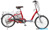 So sánh xe đạp điện Bridgestone PKE16 và HK Bike Zinger Extra