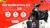 Mua điện thoại trúng thưởng xe máy Honda Vision – chương trình đang khuấy đảo thị trường Tết 2018