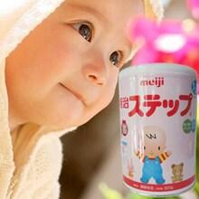 Cập nhật giá sữa bột Meiji mới nhất trong tháng 10/2017
