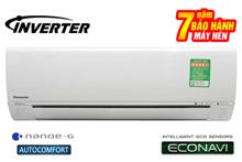 Mua điều hòa máy lạnh  Panasonic 9000BTU 1 chiều nào tốt nhất?