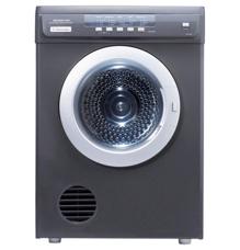 Đánh giá máy sấy quần áo Electrolux EDV705G: Thiết kế tiện dụng, tiết kiệm diện tích