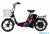 So sánh xe đạp điện Yamaha Icats H3 và HK Bike Zinger Extra