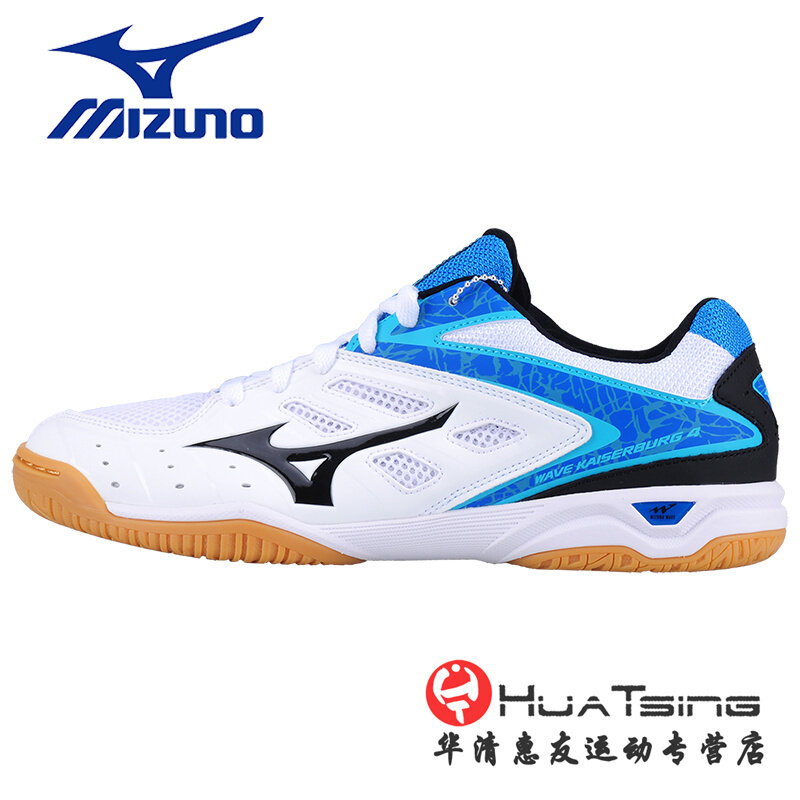 Giày bóng bàn Mizuno