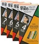 Thuốc nhuộm phủ tóc bạc Seven-Eight