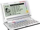 Kim từ điển GD335V (GD-335V) - 4 bộ đại từ điển