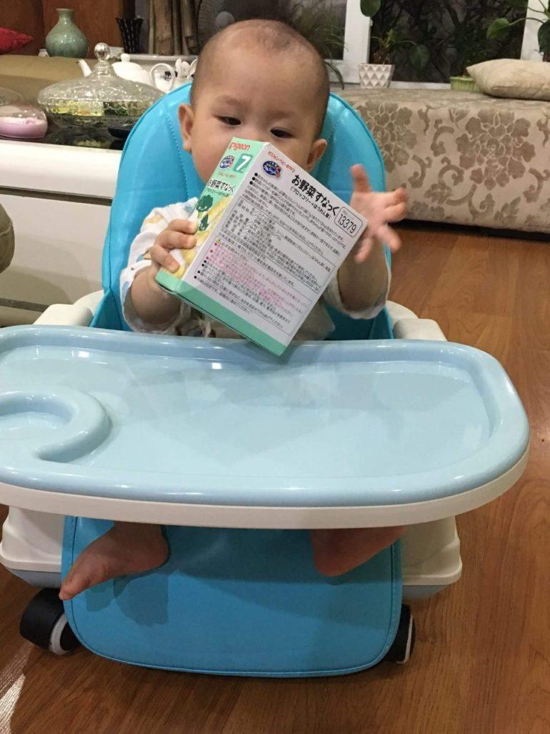 Ghế ăn dặm Hanbei cho bé
