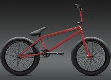 7 chiếc xe đạp BMX Verde khuấy đảo thị trường