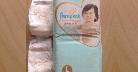 7 lý do các mẹ nên mua ngay bỉm Pamper Nhật cho bé