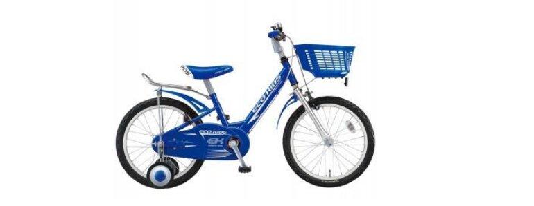 Xe đạp trẻ em nhập khẩu Nhật Bản Bridgestone