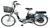 Hướng dẫn cách sạc ắc quy xe đạp điện Asama Nhật Bản đúng cách