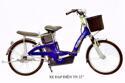 Có nên mua xe đạp thể thao Thống Nhất không?