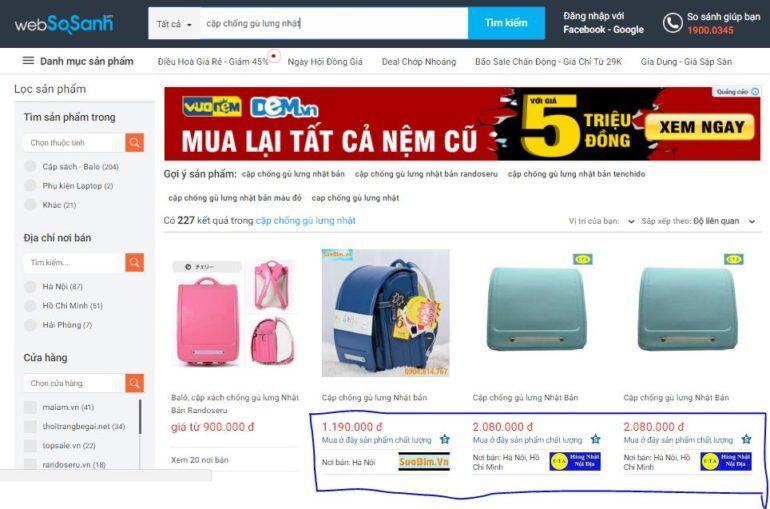 """nhờ Tagline """"Mua ở đây..."""" của Websosanh.vn bạn cũng có thể dễ dàng tìm được nơi bán cặp chống gù lưng Nhật chất lượng và uy tín"""
