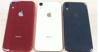 Điện thoại iPhone XR giá rẻ có những màu nào? Có màu vàng Gold hoặc vàng hồng Rose không?