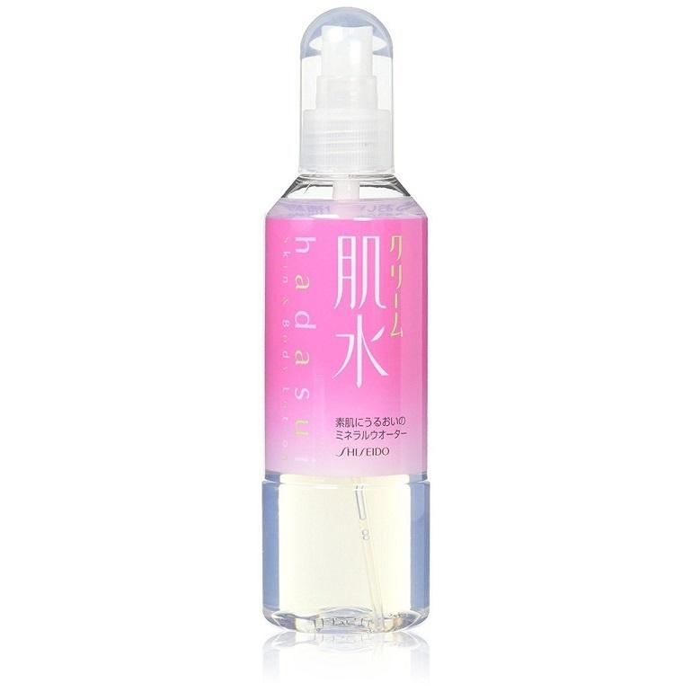 Xịt khoáng Shiseido Hadasui
