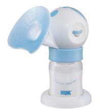 Máy hút sữa bằng điện Nuk e-MOTION