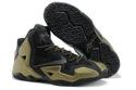 Đánh giá giày bóng rổ Nike Lebron 11