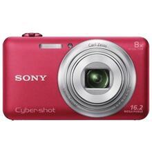 5 máy ảnh du lịch giá rẻ dưới 4 triệu đồng tốt nhất