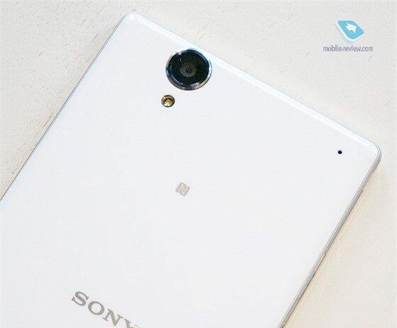Cận cảnh Sony Xperia T2 Ultra 15