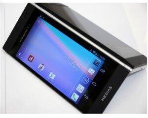 Acer Iconia Tab A1: tablet 4,6 triệu, chip 4 nhân, màn hình IPS, 2 camera, Android 4.2
