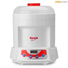 An toàn với máy tiệt trùng, sấy khô đa năng Kenjo Baby KJ-09