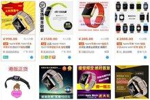 Apple Watch nhái bán đầy đường với giá rẻ bèo Trung Quốc