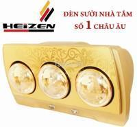 Đèn sưởi nhà tắm Heizen HE-3B