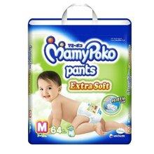 Bảng giá bỉm Mamy Poko cập nhật tháng 11/2016