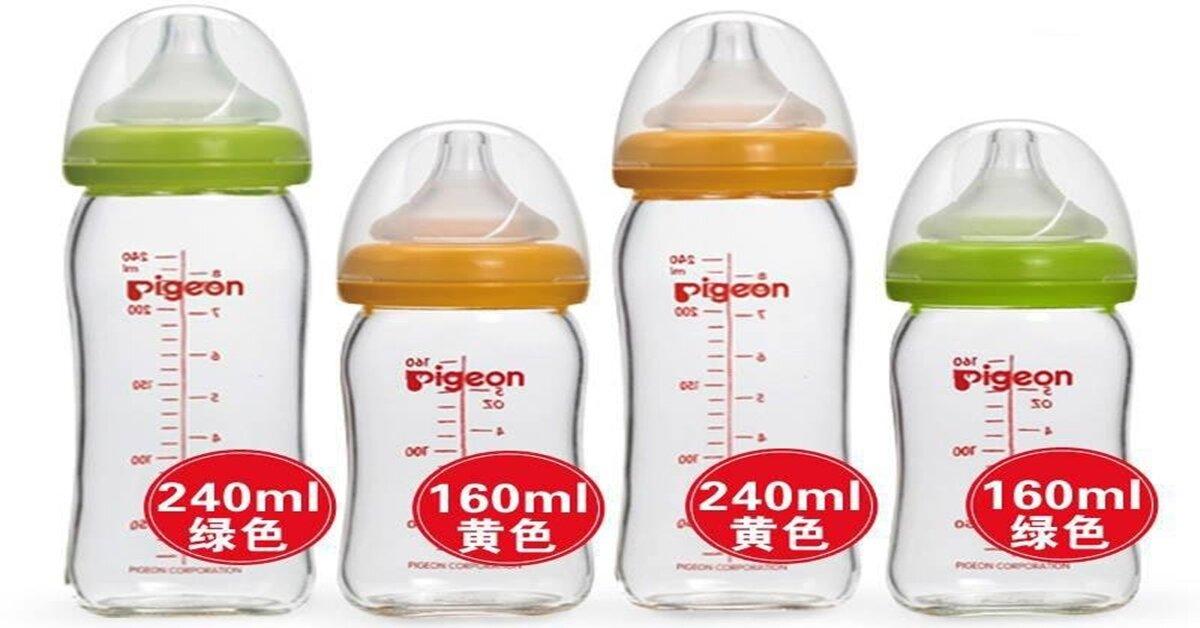 Bảng giá bình sữa Pigeon cập nhật tháng 6/2018