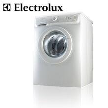 Bảng giá các dòng máy giặt Electrolux cập nhật tháng 12/2015