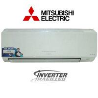 Bảng giá các dòng máy lạnh điều hòa 1 chiều Mitsubishi trên thị trường tháng 5/2016