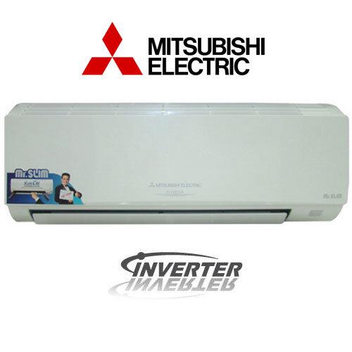 Bảng giá các dòng máy lạnh điều hòa 1 chiều Mitsubishi trên thị trường tháng 4/2016