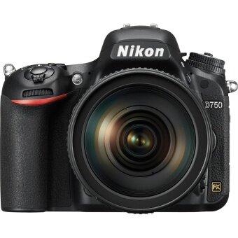 Bảng giá máy ảnh Nikon chuyên nghiệp cập nhật tháng 7/2017