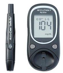 Bảng giá máy đo đường huyết dưới 1 triệu đồng
