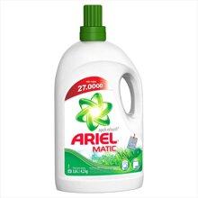 Bảng giá nước giặt Ariel cập nhật tháng 12/2015