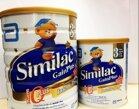 Bảng giá sữa bột Abbott Similac cập nhật mới nhất tháng 3/2017