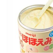 Bảng giá sữa bột Meiji cập nhật mới nhất tháng 2/2017