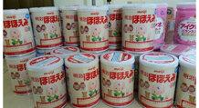 Bảng giá sữa bột Meiji cập nhật tháng 3/2017