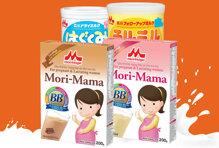 Bảng giá sữa bột Morinaga mới nhất cập nhật tháng 2/2016