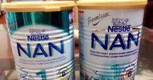 Bảng giá sữa bột Nan cập nhật tháng 5/2019