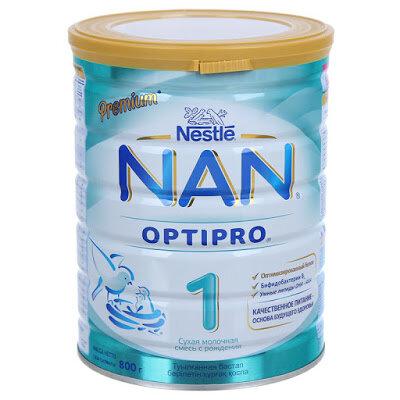 Bảng giá sữa bột Nan cho bé mới nhất trong tháng 10/2017
