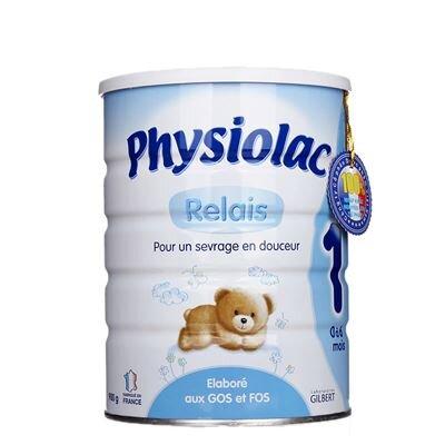 Bảng giá sữa bột Physiolac cập nhật mới nhất trong tháng 10/2017
