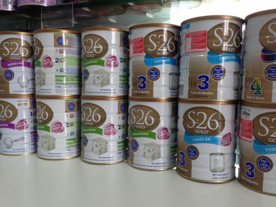 Bảng giá sữa bột S26 chính hãng trong tháng 8/2017