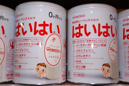 Bảng giá sữa bột Wakodo cập nhật mới nhất tháng 2/2017