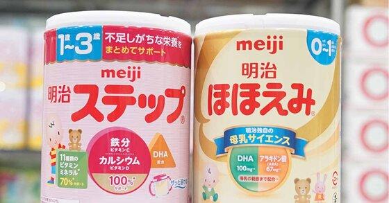 Bảng giá sữa Meiji cập nhật mới nhất tháng 10/2019