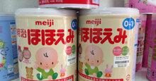 Bảng giá sữa Meiji cập nhật mới nhất tháng 5/2019