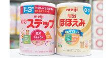Bảng giá sữa Meiji cập nhật mới nhất tháng 8/2019