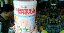 Bảng giá sữa Meiji cập nhật mới nhất tháng 7/2019